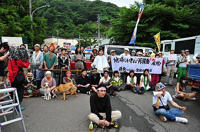 Blockade des AKW Oi am 1. Juli 2012. Foto: Fumiko Kawazoe